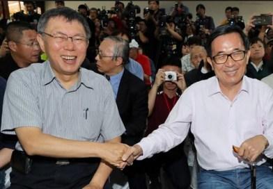 陳水扁要跟韓國瑜辯貪汙 師大教授:阿扁吃定台灣人