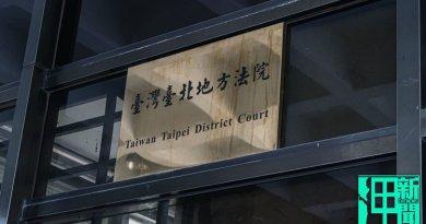 世界經濟論壇報告爆……台灣「司法獨立」排名輸中國!