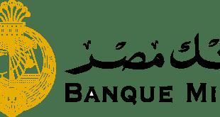 خدمة عملا بنك مصر
