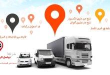 شركة تواصل الرياض لتتبع المركبات