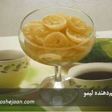 tamdahandelimoo طعم دهنده لیمو