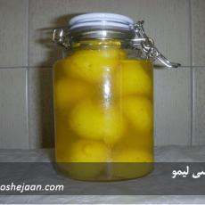 torshi limoo ترشی لیمو