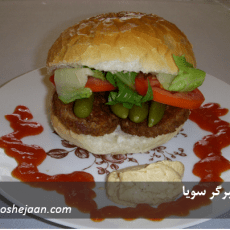 soybean burger همبرگر سویا