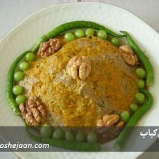 kalkabab کال کباب