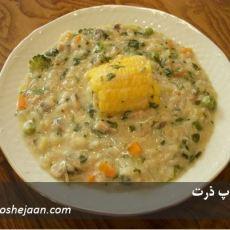 soup-zorrat سوپ ذرت