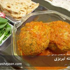 koofte tabrizi کوفته تبریزی