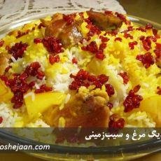 tahdig morgh sibzamini ته دیگ مرغ سیب زمینی