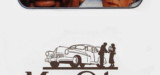 """Plakat von """"Miss Daisy und ihr Chauffeur"""""""
