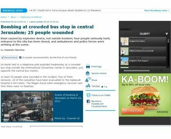 Image from funintel.com via Pinterest