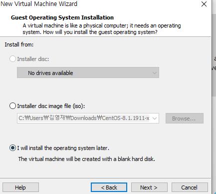 Vmware 버추얼 머신 생성4