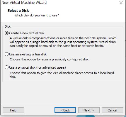 Vmware 버추얼 머신 생성10