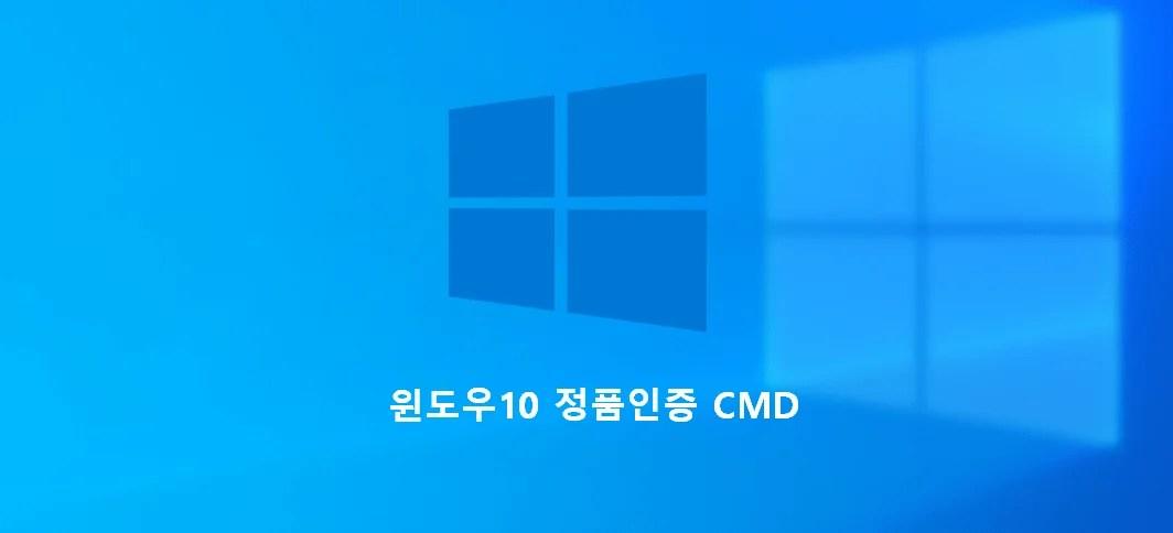 windows10 cmd.logo