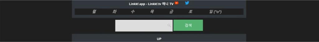 Linkkf.app