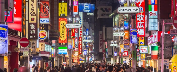 Why Tokyo is the world's most honest city 2