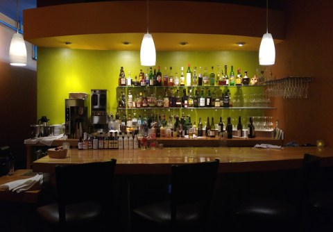 Logan's cute little bar