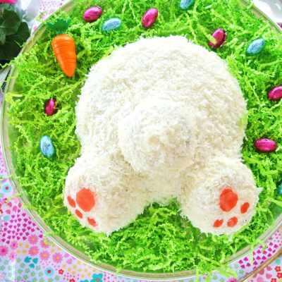 Easter Bunny Butt Carrot Cake