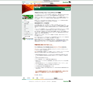 how-to-immigrate_jpn:index