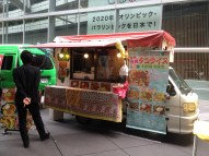 Taco rice truck