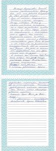 Виктор Михайлович Ряполов самый замечательный врач