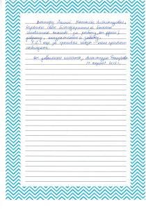 Яхиной Наталье Александровне, выражаю свою благодарность и большое человеческое спасибо за работу, от души, доброту, аккуратность и заботу