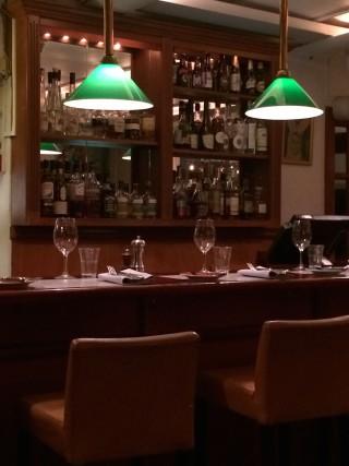 Eriks Bakficka - the bar