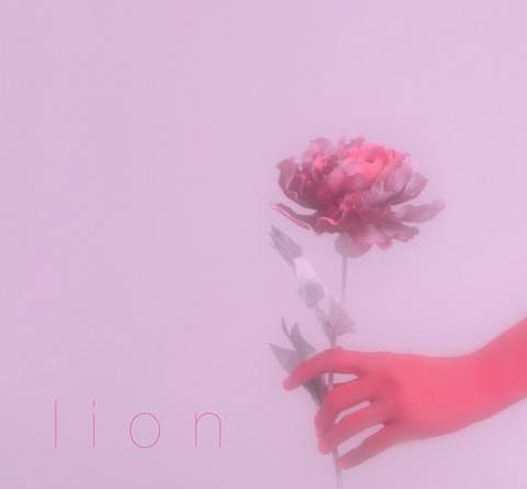 "LORiiA ""LION"" VIDEOPREMIERE zur DEBÜTSINGLE"