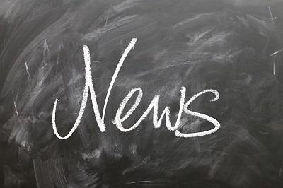 News Aktuell Eilmeldung Aktuell - Foto: Pixabay