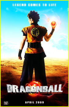dragonball-trailer