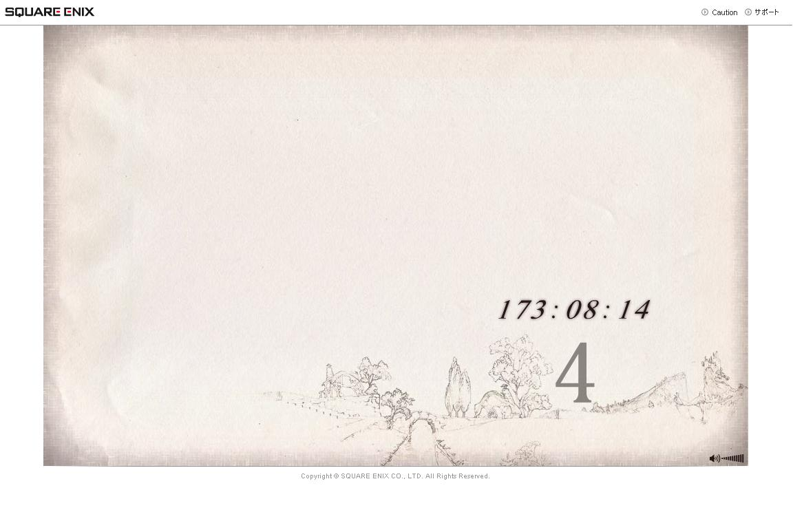 sitesquenix_countdown