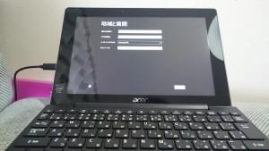 Aspire Switch 10 E 20