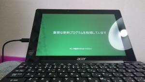 Aspire Switch 10 E 22