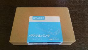 Omaker 1