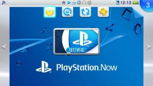 PlayStation Now 7