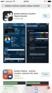 Battery Memory System Status Monitor1