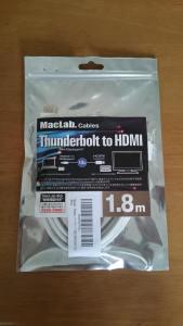 Thunderbolt - HDMI 1