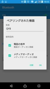 QY8 10