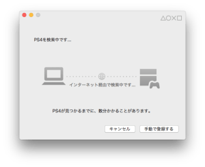 Remote Play 4