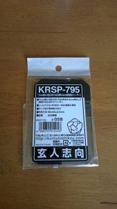 krsp-795-1