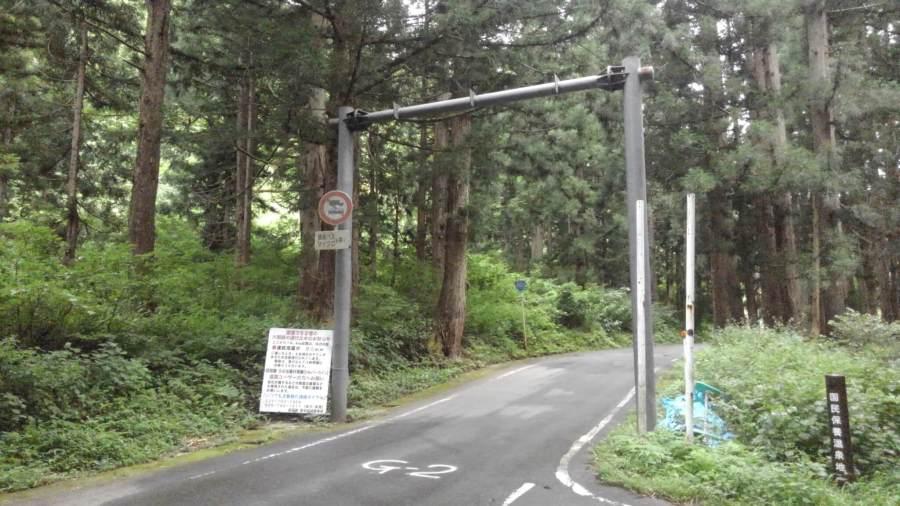 枝折峠区間入口