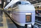 東京駅の特急「成田エクスプレス」乗り場は何番線ホーム?