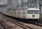 東京駅の特急「ときわ」乗り場は何番線ホーム?
