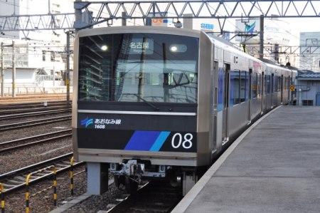 名古屋駅の「あおなみ線」乗り場|ホームの場所&行き方