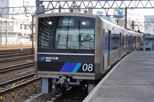 名古屋駅の「あおなみ線」ホームの場所は?乗り場への行き方