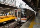 名古屋駅の東海道・山陽新幹線「ひかり」乗り場は何番線ホーム?