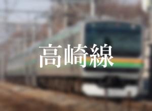 大宮駅の「JR湘南新宿ライン」乗り場は何番線ホーム?