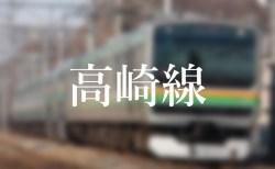 東京駅、上野東京ラインの停車位置|エスカレーターやエレベーターに近いのは何号車?