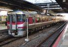 大阪駅の特急「ワイドビューひだ」乗り場は何番線ホーム?
