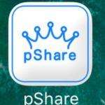 PShare