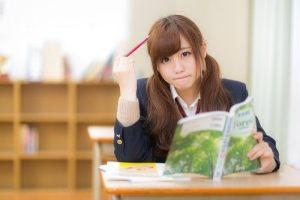 これから勉強
