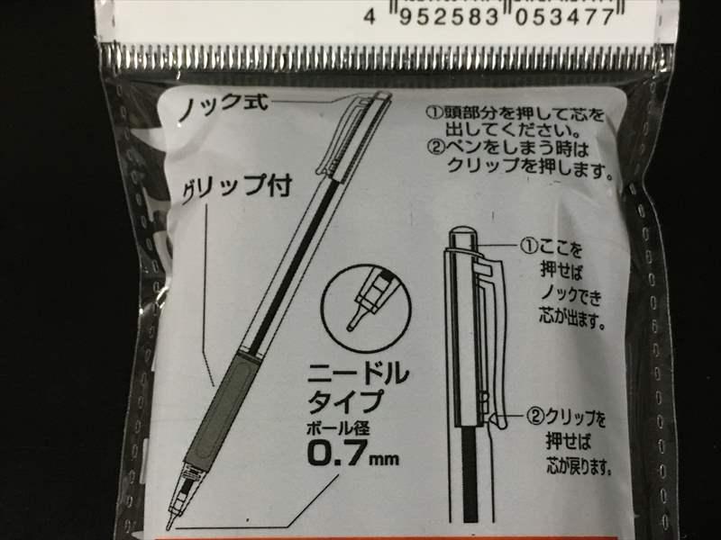 日本パール加工のボールペン 日本パール加工のボールペンが安くて使いやすい!!!オススメのペン!